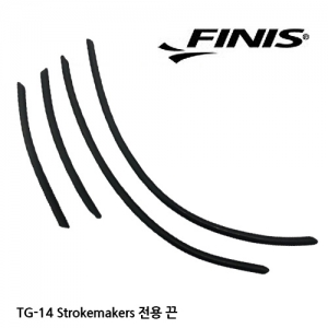 TG-14 Strokemakers Strap(패들 교체용 끈)