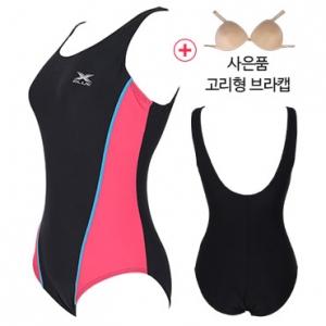 XWU-6001(BKPK)+ 사은품브라캡 엑스블루 아쿠아복 엄마 수영복 빅사이즈