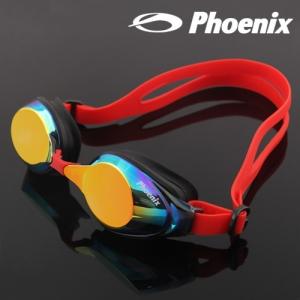 피닉스 PN-1200M (RD) 미러 렌즈 수경