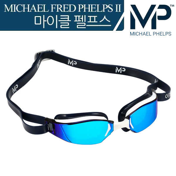 XCEED Titanium Mirror(WHITE/BLUE) MP 마이클 펠프스 수경