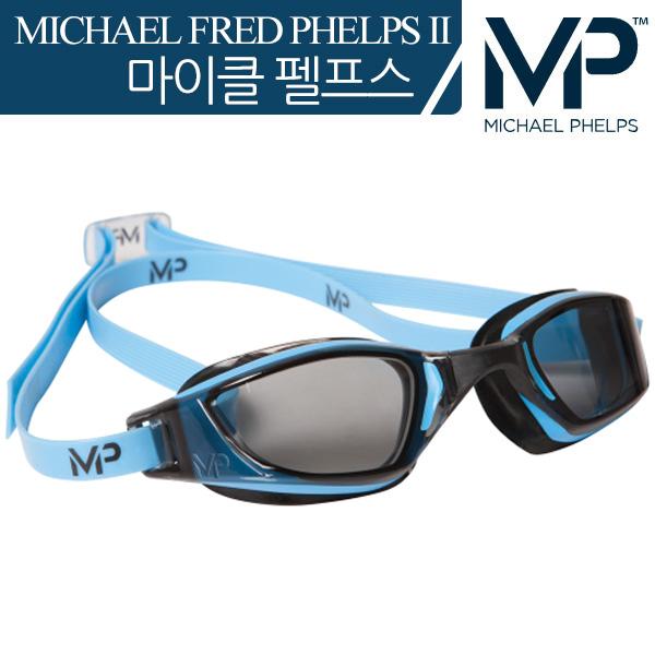XCEED Smoke Lens(BLUE/BLACK) MP 마이클 펠프스 수경