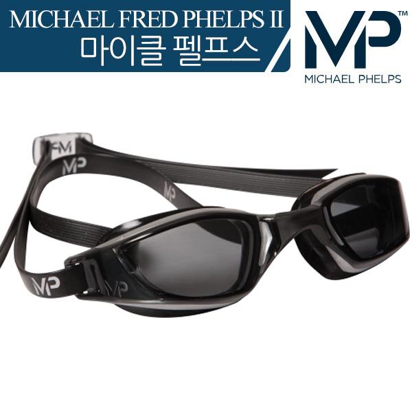 XCEED Smoke Lens(SILVER/BLACK) MP 마이클 펠프스 수경