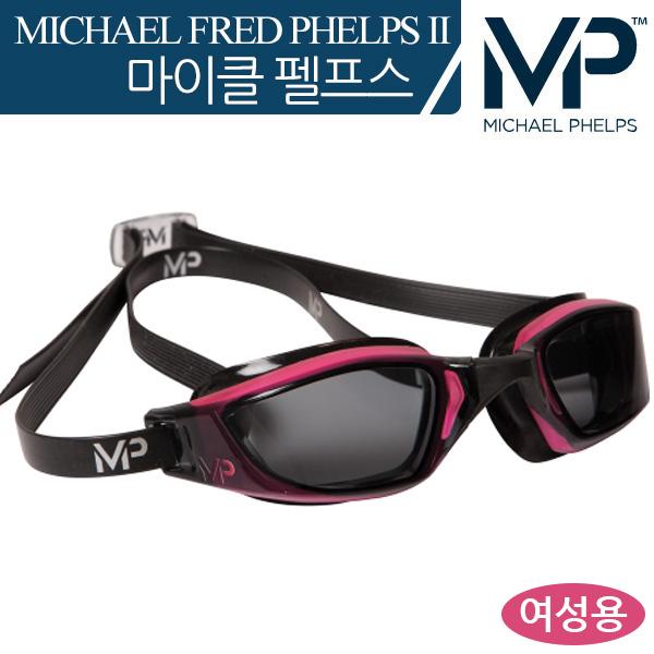 XCEED Smoke Lens(PINK/BLACK) MP 마이클 펠프스 수경 여성용