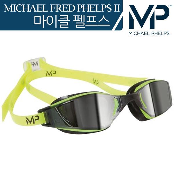 XCEED Mirror(YELLOW/BLACK) MP 마이클 펠프스 수경