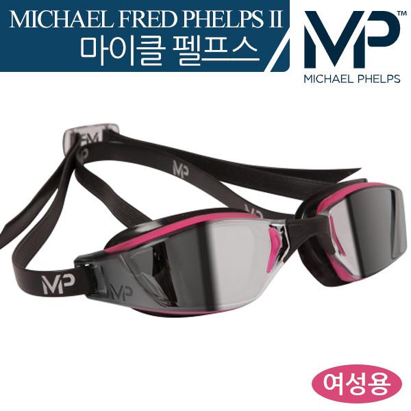 XCEED Mirror(PINK/BLACK) MP 마이클 펠프스 수경 여성용