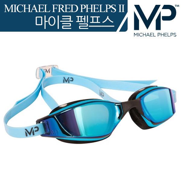 XCEED Titanium Mirror(BLUE/BLACK) MP 마이클 펠프스 수경