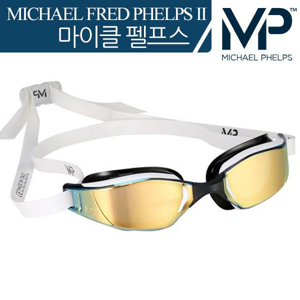 XCEED Titanium Mirror(Gold Edition) MP 마이클 펠프스 수경