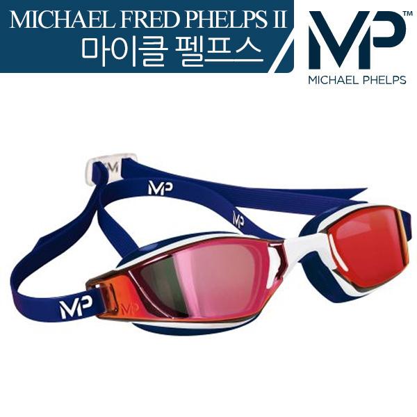 XCEED Titanium Mirror(USA Special Edition) MP 마이클 펠프스 수경