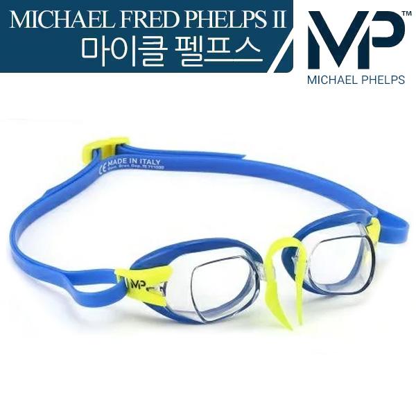 CHRONOS-CLEAR LENS(BLUE/LIME) MP 마이클 펠프스 수경