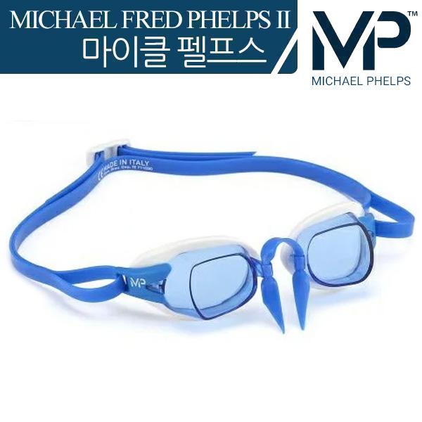 CHRONOS-BLUE LENS(WHITE/BLUE) MP 마이클 펠프스 수경