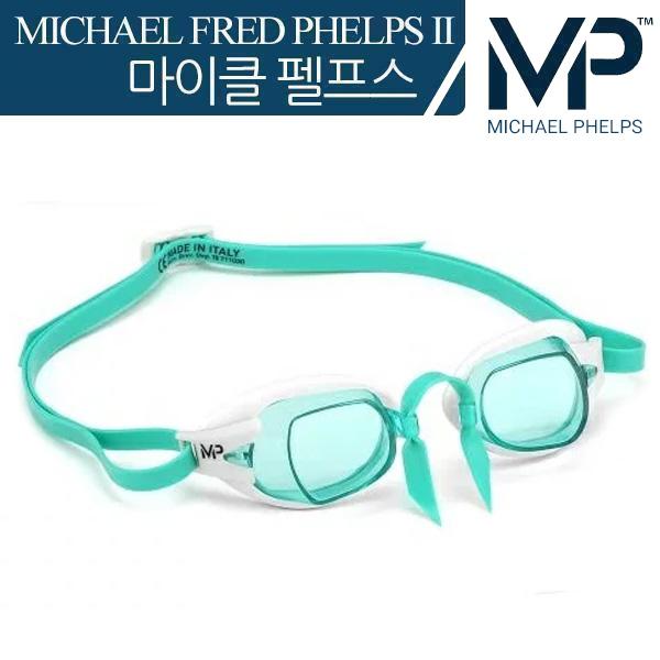 CHRONOS-GREEN LENS(GREEN/WHITE) MP 마이클 펠프스 수경