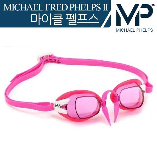 CHRONOS-PINK LENS(PINK/WHITE) MP 마이클 펠프스 수경