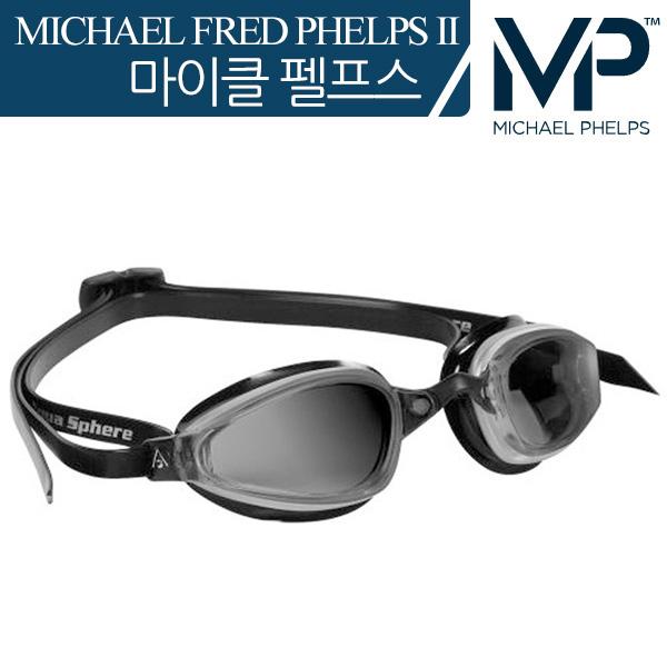 K180 Smoke Lens(SILVER/BLACK) MP 마이클 펠프스 수경