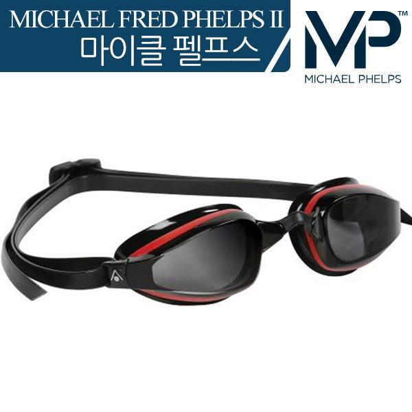 K180 Smoke Lens(RED/BLACK) MP 마이클 펠프스 수경