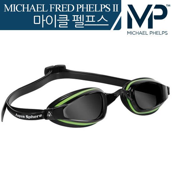 K180+ Smoke Lens(GREEN/BLACK) MP 마이클 펠프스 수경