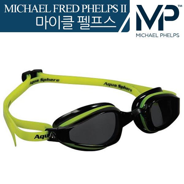 K180 Smoke Lens(YELLOW/BLACK) MP 마이클 펠프스 수경