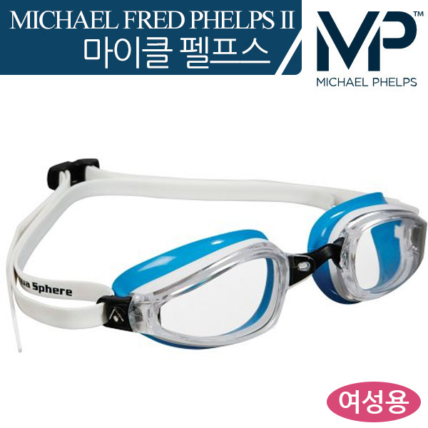 K180 Clear Lens(WHITE/BAIA) MP 마이클 펠프스 수경 여성용