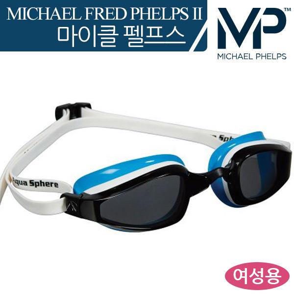 K180 Smoke Lens(WHITE/BAIA) MP 마이클 펠프스 수경 여성용