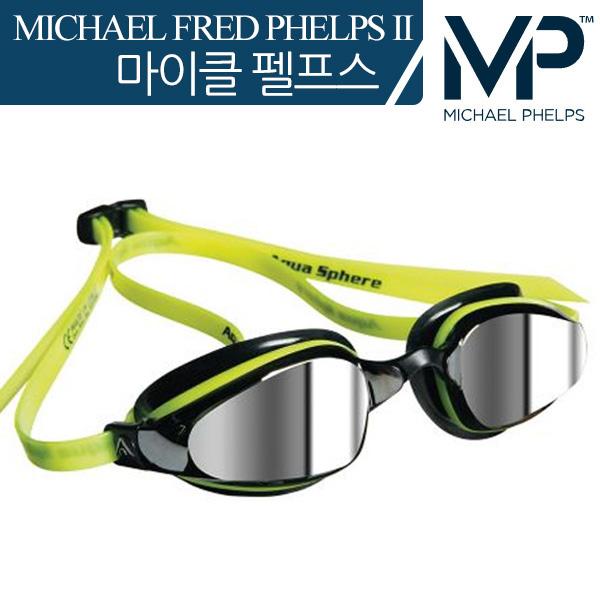 K180 Mirror(YELLOW/BLACK) MP 마이클 펠프스 수경