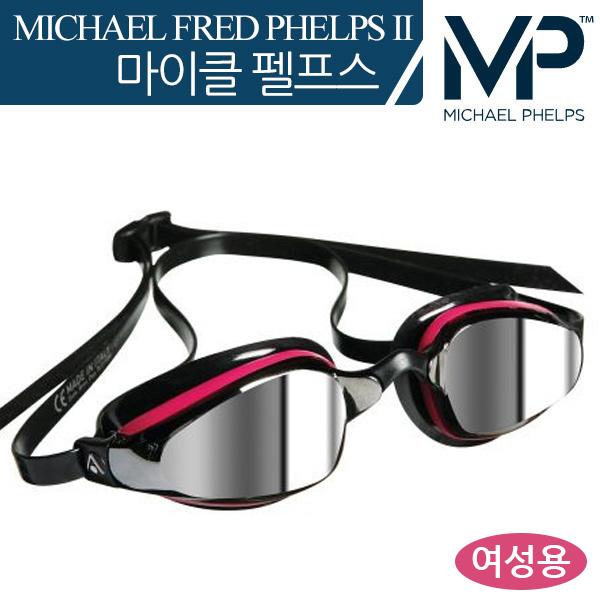 K180 Mirror(PINK/BLACK) MP 마이클 펠프스 수경 여성용