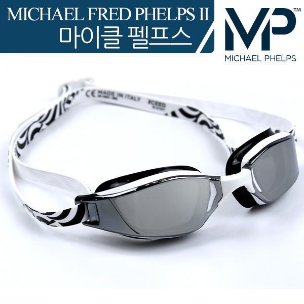 XCEED Titanium Mirror-0189190 MP 마이클 펠프스 수경