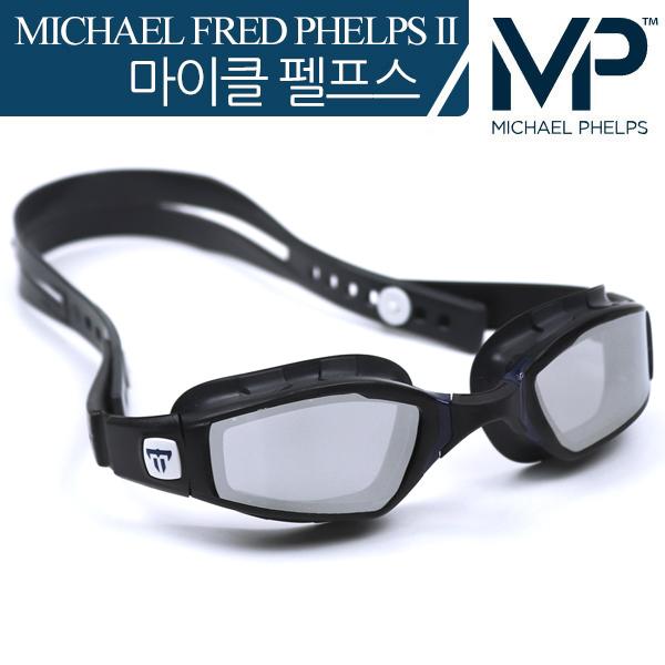 Ninja Mirror-0189540 MP 마이클 펠프스 수경