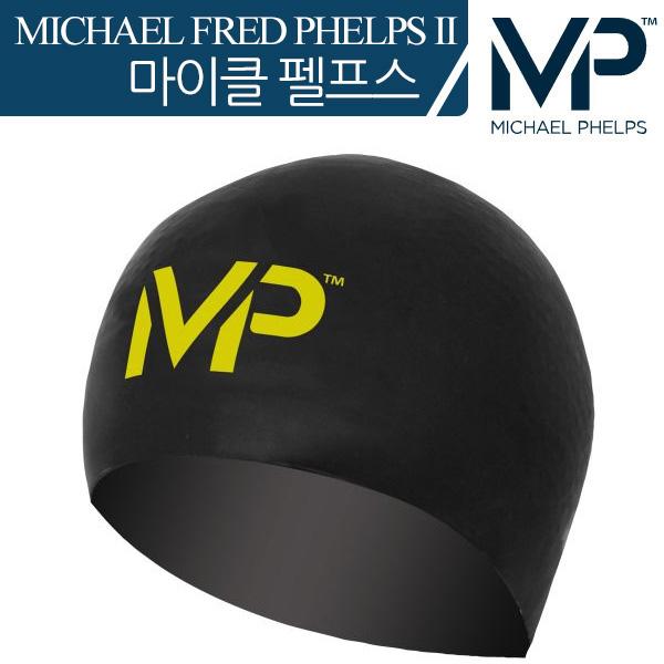 Race Cap(BLACK/YELLOW) MP 마이클 펠프스 수모