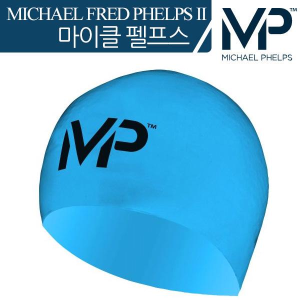 Race Cap(BLUE/BLACK) MP 마이클 펠프스 수모