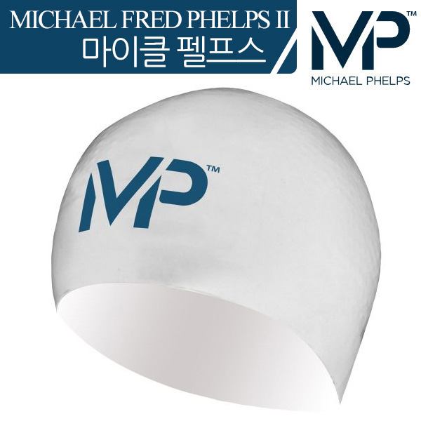 Race Cap(WHITE/NAVY) MP 마이클 펠프스 수모