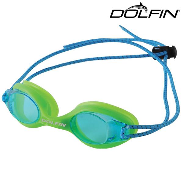 11BOGS BLUE 돌핀 패킹 피트니스 수경