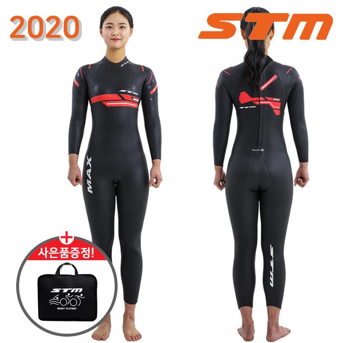2020 MAX-여성 STM 철인3종 슈트