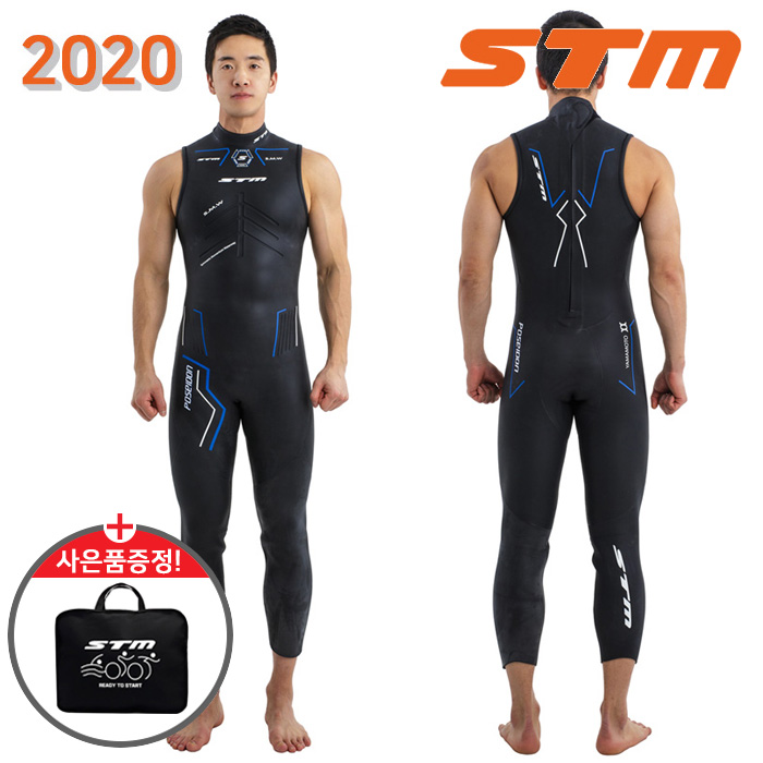 2020 POSEIDON 롱죤-남성 STM 철인3종 슈트