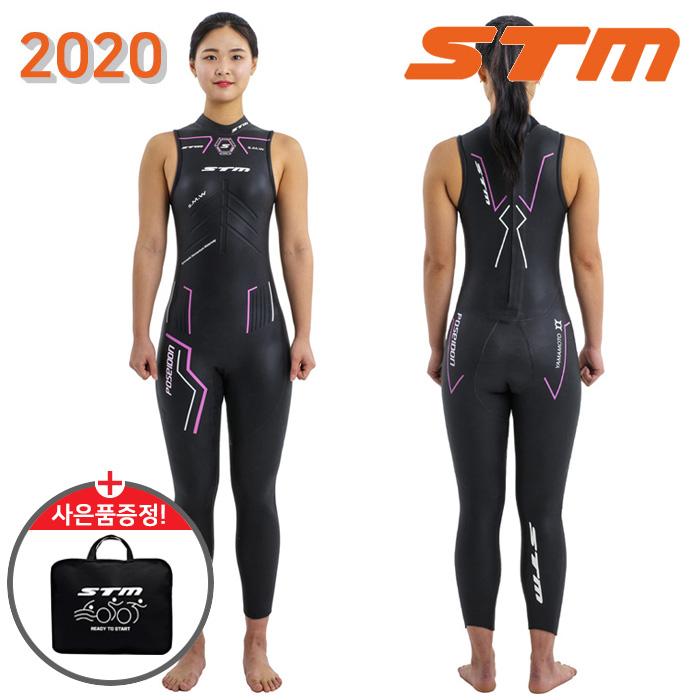 2020 POSEIDON 롱죤-여성 STM 철인3종 슈트