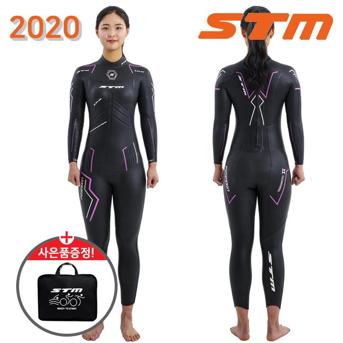 2020 POSEIDON-여성 STM 철인3종 슈트