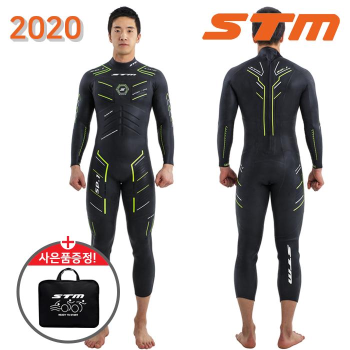2020 SP1-남성 STM 철인3종 슈트