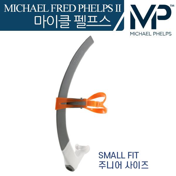 Focus Swim Snorkel (SMALL)-265308 MP 마이클 펠프스 센터스노클