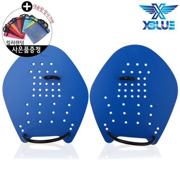 XBL-9500 R.O.K 패들-BLU 엑스블루 훈련용 수영용품