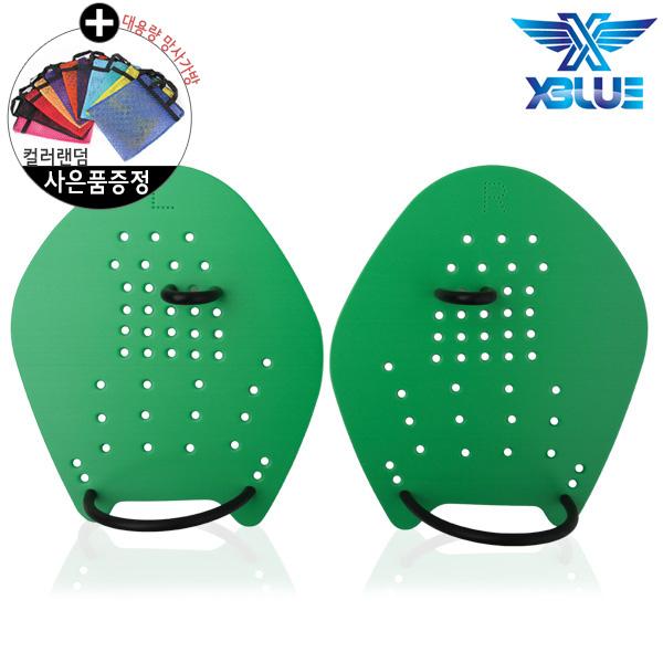 XBL-9500 R.O.K 패들-GRN 엑스블루 훈련용 수영용품