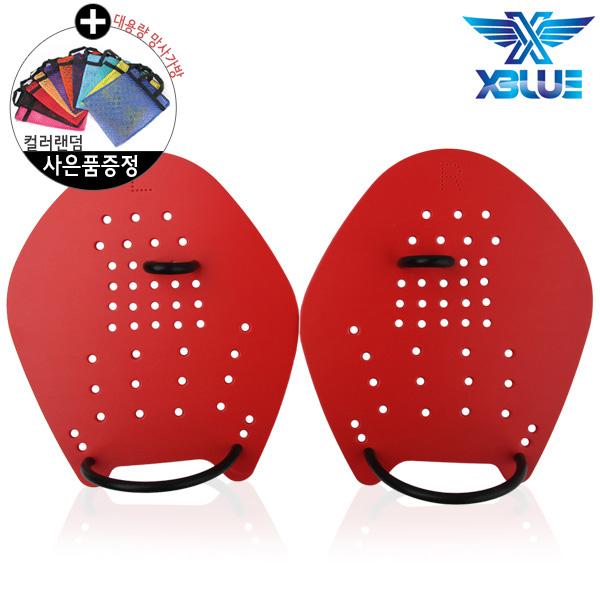 XBL-9500 R.O.K 패들-RED 엑스블루 훈련용 수영용품