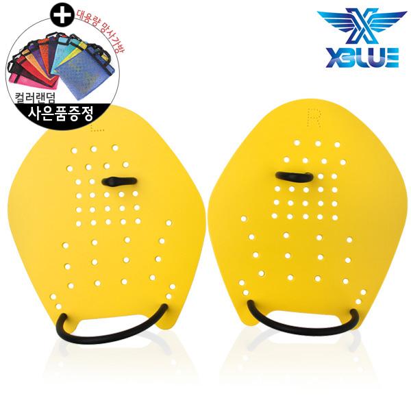 XBL-9500 R.O.K 패들-YEL 엑스블루 훈련용 수영용품
