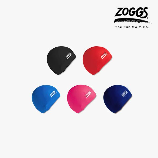 ZOGGS 실리콘 플레인 수모 Silicone Cap-Plain