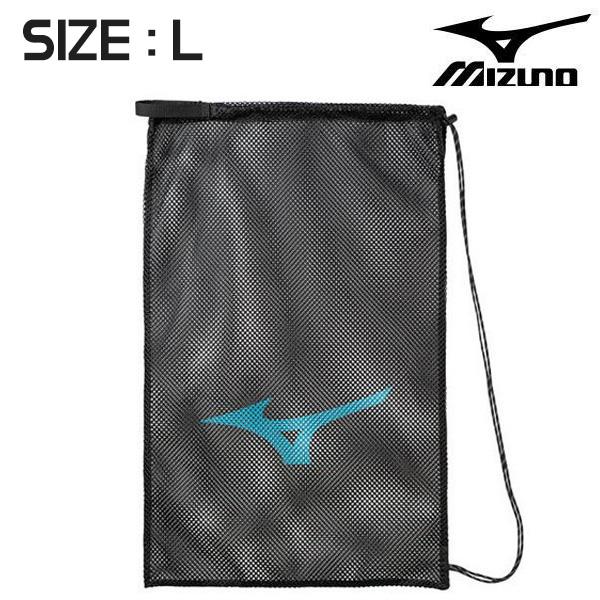 33JM9431-09 미즈노 MIZUNO 메쉬 가방 수영용품