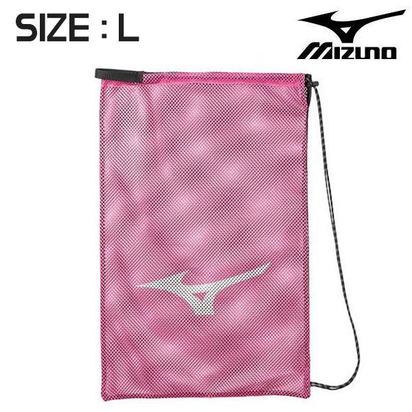 33JM9431-64 미즈노 MIZUNO 메쉬 가방 수영용품