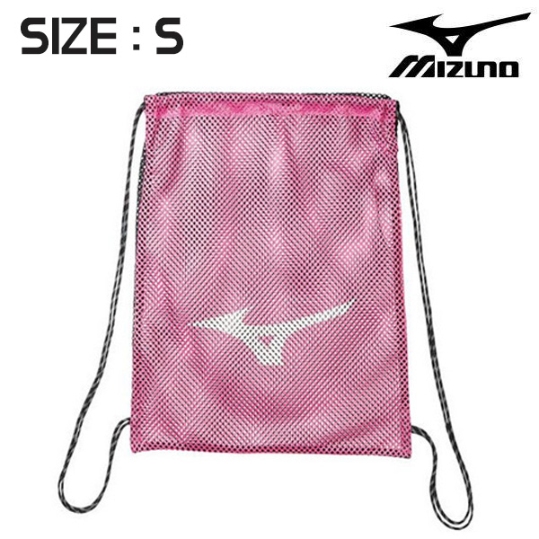 33JM9432-64 미즈노 MIZUNO 메쉬 가방 수영용품