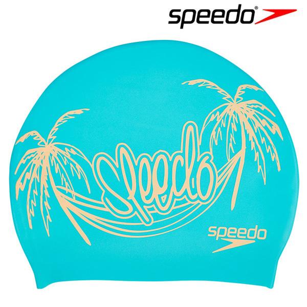 스피도 SPEEDO 디자인 수모 8-08385C500 Blue-Orange