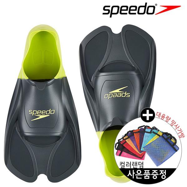 스피도 SPEEDO Biofuse 숏핀 8-08841B076 Grey-Green