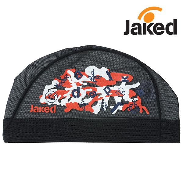 830159-BLK 제이키드 메쉬수모 매쉬캡 수영모자