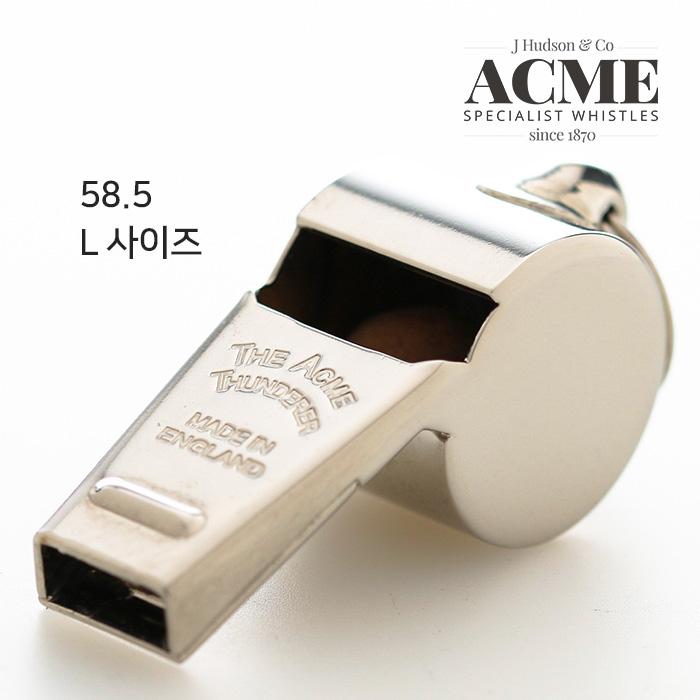 썬더러 크롬메탈 휘슬-58.5 애크미 ACME 휘슬