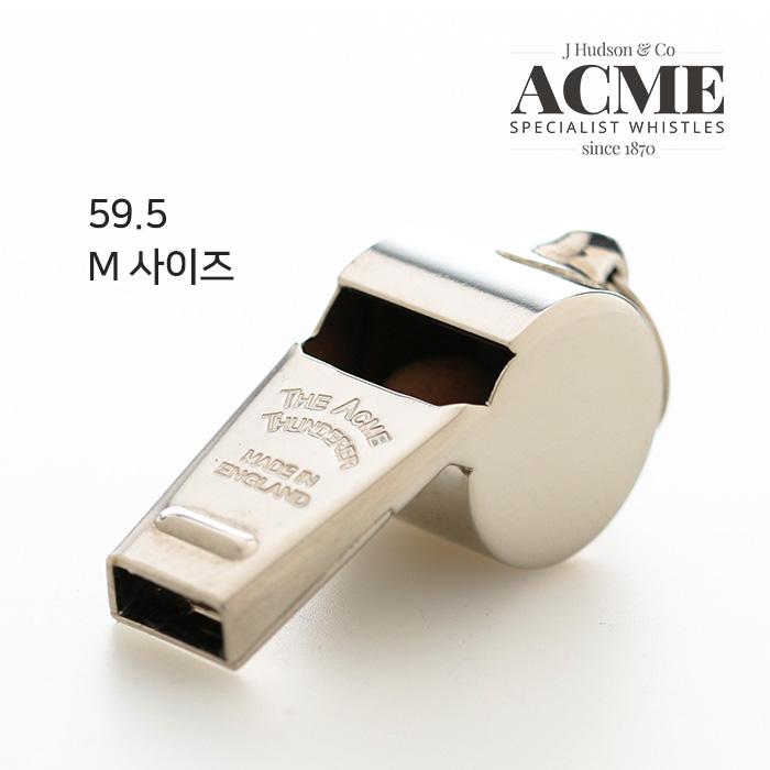 썬더러 크롬메탈 휘슬-59.5 애크미 ACME 휘슬