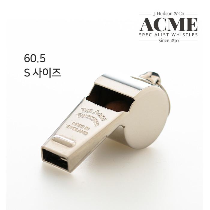 썬더러 크롬메탈 휘슬-60.5 애크미 ACME 휘슬